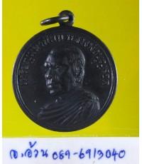 เหรียญ หลวงพ่อบุญรอด วัดประดู่พัฒนาราม มหานิยม /7635