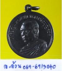 เหรียญ หลวงพ่อบุญรอด วัดประดู่พัฒนาราม มหานิยม /7636