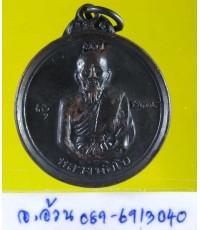 เหรียญหลวงพ่อโบ หลังหลวงพ่อพระธรรมจักร์ วัดโคกบางชะนี อยุธยา /7651