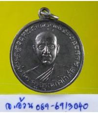 เหรียญ พระครูอรุณกิจโกศล( พริ้ง )หลังพ่อเฒ่าพุทธสรณ์ เกาะสมุย จ.สุราษฎร์ธานี/7659