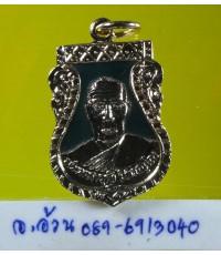 เหรียญ พระมหาวุฒิ วัดมัชฉิมภูมิ จ.ตรัง /7665