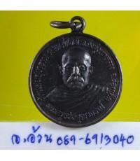 เหรียญ พระครูธวัชคุณาภรณ์ วัดแสนสุขาราม ร้อยเอ็ด /7767