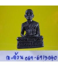 รูปหล่อ หลวงปู่สอน วัดปางแจ้ง นครราชสีมา 7798