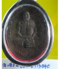 เหรียญ หลวงพ่อทรัพย์ วัดตลุก สรรพยา ชัยนาท ปี 2519 /7858