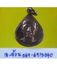 เหรียญ ครูบาศรีวิชัย วัดพระสิงห์ จ.เชียงใหม่  /7918