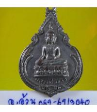 เหรียญ หลวงพ่อขาว วัดหลวง โพทะเล พิจิตร /7929