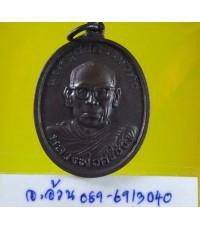 เหรียญ หลวงพ่อศรีอ๋อง วัดบรรพตสถิตย์ ลำปาง /7965