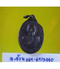 เหรียญ เหรียญครึ่งองค์ หลวงพ่ออินสม วัดศาลาดอน อ.เมือง จ.ลำปาง หลวงพ่อเกษม เขมโก ปลุกเสก/7971