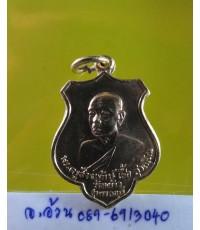 เหรียญ หลวงพ่อเชื้อ วัดพร้าว โพธิ์พระยา ปี 2519 /8233