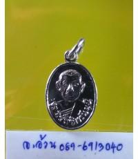 เหรียญ เม็ดแตง หลวงพ่อถิร วัดป่าเรไร สุพรรณบุรี /8257