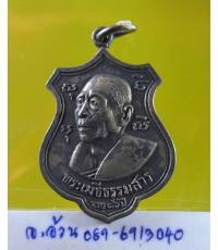 เหรียญ หลวงพ่อไสว วัดบ้านกร่าง ปี 2517 /8262