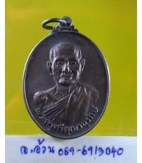 เหรียญ หลวงพ่อสม วัดดอนบุปผาราม หลังพระปรางค์ ปี 2518 /8265