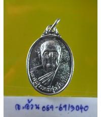 เหรียญ หลวงพ่อเจริญ วัดหนองนา ปี 2536 /8272