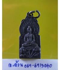 เหรียญ พระพุทธ วัดศรีบัวบาน สุพรรณบุรี ปี 2513/8287