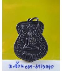 เหรียญ ย้อนยุค หลวงพ่อปลื้ม  วัดพร้าว ปี 2533 /8289