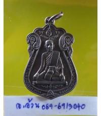 เหรียญ เสมา หลวงปู่ผล วัดพังม่วง ปี2520  /8222