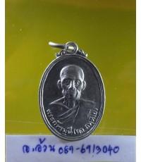 เหรียญ หลวงปู่ผล วัดพังม่วง ออกวัดไชนาวาส ปี 2514 /8224