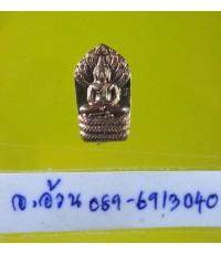 เหรียญ ปรกใบมะขาม หลวงพ่อทองดำ วัดท่าทอง อุตรดิษฐ์ ปี 2536 /7984
