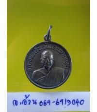 เหรียญ หลวงพ่อเงิน วัดดอนยายหอม ออกวัดโคกช้าง ปี 2507 /8302