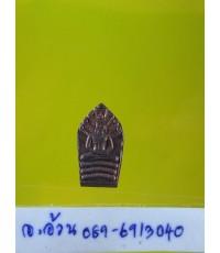 เหรียญ ปรกใบมะขาม หลวงปู่หงษ์ วัดเพชรบุรี รุ่นเพิ่มทรัพย์ /8308
