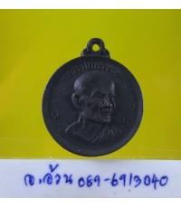 เหรียญ หลวงพ่อเต๋ คงทอง รุ่น สว ปี 2512 /8332