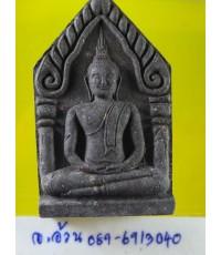 พระขุนแผน หลวงปู่หงษ์ วัดเพชรบุรี  รุ่นเพิ่มทรัพย์ มีเกษา /8336