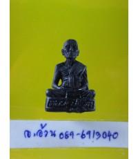 รูปหล่อ หลวงปู่สอน ออกวัดปางแจ้ง /8341