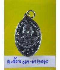 เหรียญ หลวงพ่อศรีทัด วัดพระธาตุหนองสามหมื่น /8347