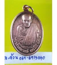 เหรียญ ครูบาคำเทพวงศ์ วัดเกศแก้วบูรพา จ.ตาก ปี 2532/8397