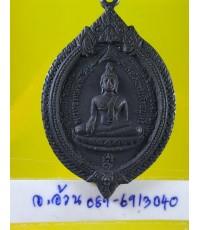 เหรียญ ครูบาอินถา ปี 2519 สันป่าตอง เชียงใหม่ /8357