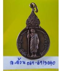เหรียญ หลวงปู่แหวน รุ่นถือไม้เท้า หลังจุฬาภรณ์ ปี 2521 /8364