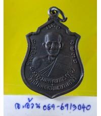 เหรียญ หลวงปู่ศุข วัดมะขามเฒ่า รุ่นพุทธคุณ /8617