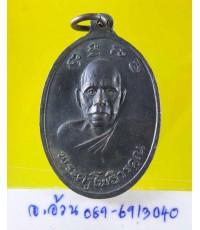 เหรียญ พระครูโพธิวรคุณ หลังพระอาจารย์ชิน วัดท่าขาม เพชรบุรี /8626