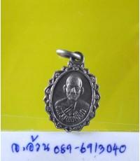 เหรียญ หลวงปู่เผือก วัดกิ่งแก้ว /8672