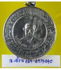 เหรียญ หลวงพ่อกัน วัดเขาแก้ว ปี 2512 นครสวรรค์ /8695