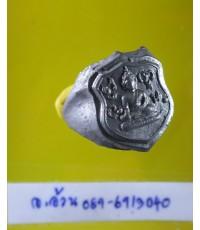 แหวน พระพุทธ /8755