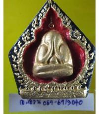 พระปิดตา หลวงพ่อวิเชียร วัดเคลือวัลย์  /8956
