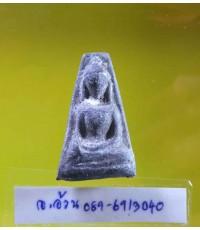 พระผงสุพรรณ วัดปู่บัว สนามชัย สุพรรณบุรี /9147