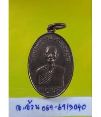 เหรียญ หลวงปู่อ่อน วัดห้วยตะเคียน ปี 2516 กาญจนบุรี /9251