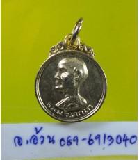 เหรียญ กลมเล็ก เจ้าคุณนร ปี 2513 /9266