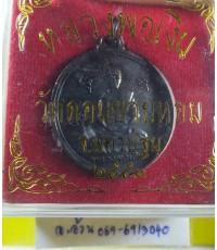 หลวงพ่อเงิน วัดดอนยายหอม ปี 2553 /9328