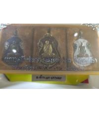 เหรียญเสมา หลวงปู่เอี่ยม วัดโคนอน ปี15 ชุดกรรมการ เงิน ทอง นาค /9336