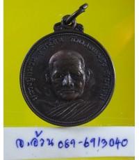 เหรียญกลมปี ๒๑ หลวงปู่แหวน สุจิณฺโณ วัดดอยแม่ปั๋ง อ.พร้าว จ.เชียงใหม่ ปี 2521 /9420