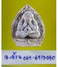 พระปิดตา คูณลาภ หลวงพ่อคูณ วัดบ้านไร่ ปี 2517เนื้อพิเศษ  / 9381