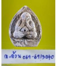 พระปิดตา คูณลาภ หลวงพ่อคูณ วัดบ้านไร่ ปี 2517เนื้อพิเศษ  / 9383