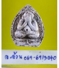 พระปิดตา คูณลาภ หลวงพ่อคูณ วัดบ้านไร่ ปี 2517เนื้อพิเศษ  / 9394