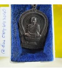 เหรียญนั่งพานหลวงปู่ม่น รุ่นเมตตา วัดเนินตามากเนื้อนวะ ปี2537 จ.ชลบุรี /9572