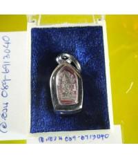 ปรกใบมะขาม ชลประทานขุดสระ หลวงพ่อคูณ ปริสุทโธ จ.นครราชสีมา 2530 เนื้อเงิน /9684