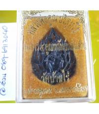 เหรียญหลวงพ่อคูณ วัดบ้านไร่ เหรียญหล่อฉลุ รุ่นเสาร์ห้า คูณทรัพย์แสนล้าน/9687