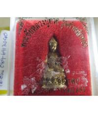 พระชัยหลวงปู่ทวด รุ่นตำหนักทอง หลวงปู่ทอง สุสังวโร วัดป่ากอสุวรรณาราม จ.สงขลา ปี2540 /9587